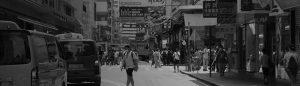 Hong Kong Visa Applications